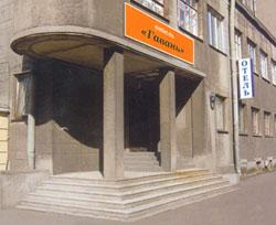 Мини-отель Гавань